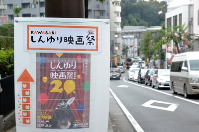 1-DSC_2037.JPG