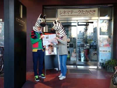 鬮伜エ弱す繝阪・繧ヲ繝・DSC_4533.JPG